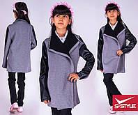 """Стильная детская кофта """"Дживанши"""" с кожаными вставками на рукавах,плотная вязка"""