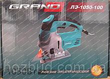 Лобзик GRAND ЛЭ-1050-100