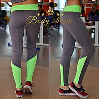 Спортивные лосины для фитнеса, йоги и других видов спорта серого цвета с зеленым поясом и зеленой вставкой