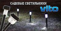 Садовые светильники на солнечной батарее VITO + видеообзор