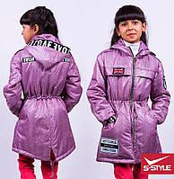 Водонепроницаемая детская стильная куртка,весна-осень