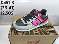 Подростковые кроссовки от New Balance DITOF  оптом (36-41)