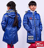 Модная детская водонепроницаемая куртка,весна-осень,34,36,38,40,42