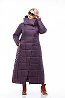 Зимнее теплое пальто макси Комильфо,  р 42,44,52,54