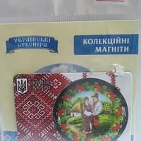"""Магнит """"Украинская тематика"""""""