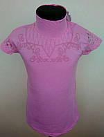 Американка розовая (вышивка треугольник)