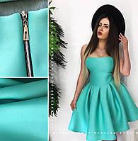 Женственное красивоеплатье с пышной юбкой
