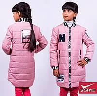 Модная водонепроницаемая куртка для девочки,весна-осень