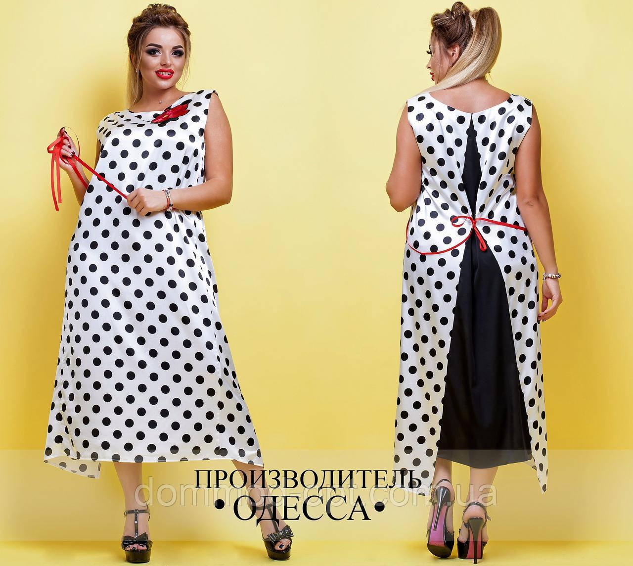 66a70dfa28f Женское стильное платье MAXI