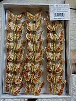 Бабочки декоративные 5 см (уп. 24 шт)