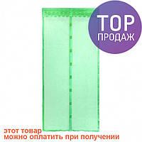 Антимоскитная сетка на раздельных магнитах от комаров зеленая 210х100 см