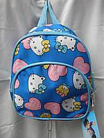 Рюкзак школьный (23х25 см) Хелло Китти оптом и в розницу 7 км