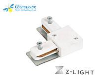 Соединитель-переходник для шинопровода Z-Light 4006 угловой белый