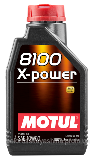 MOTUL 8100 X-power SAE 10W60 (1L)