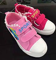 Детские кеды на липучках для девочек оптом Размеры 27-32
