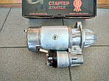 Стартер Газель, Волга 405 - 406 (Білорусь), фото 6
