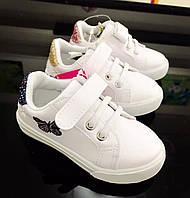 Детские белые кроссовки для девочек оптом Размеры 24-29