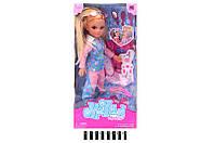 Кукла с аксессуарами и одеждой Maylla 88121