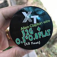 5 метров Alien Clapton coil спираль для Вейпа Кантал