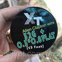 5 метрів Alien Clapton coil спіраль для Вейпа Кантал