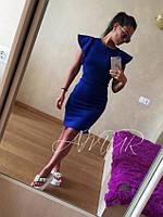 Синее нарядное элегантное выходное вечернее облегающее платье с воланами на плечах 42-44, фото 1