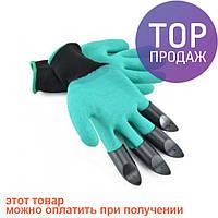 Садовые перчатки с пластиковыми наконечниками / инвентарь для сада