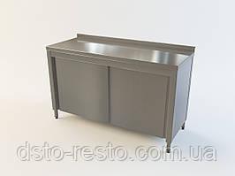 Стол тепловой 1000/600/8550 мм