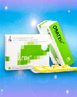 Оваген (биорегулятор нормализации функции печени и желудочно-кишечного тракта) 60 капсул