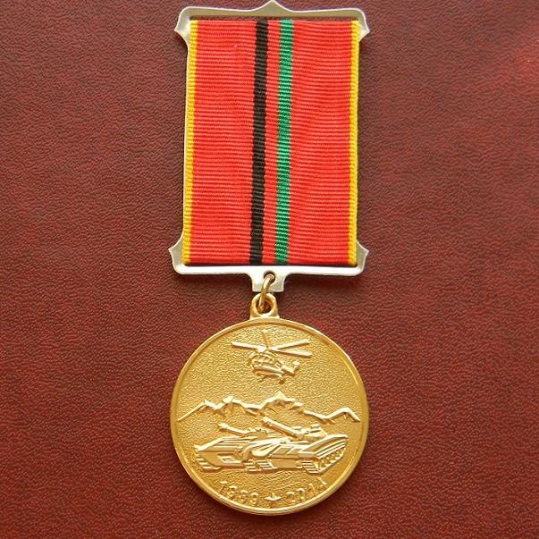 """Медаль  """" 25 лет вывода Советских войск из Афганистана """""""