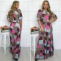 Женский стильный костюм юбка кофта