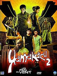 DVD-диск Ямакасі 2 (Франція, 2004)