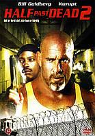 DVD-диск Ни жив, ни мёртв 2 (2007)