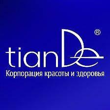 Натуральная косметика от корпорации Тианде