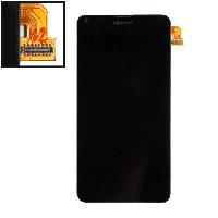Дисплей для Microsoft 640 Lumia (RM-1077) + touchscreen, черный, оригинал (Китай)