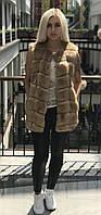 Бежевый / рыжий меховой жилет Haki лиса / искусственный песец 75 см эко мех