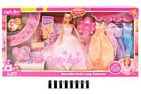 Кукла с аксессуарами и одеждой Defa Lusy 6073B