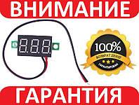 Вольтметр цифровой 4.7 - 30В DC ЗЕЛЕНЫЙ с подстроечным резистором
