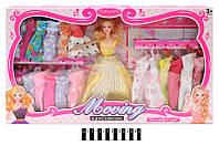 Кукла с аксессуарами и одеждой YX032А