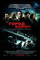 DVD-диск Город воров (2010)