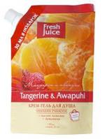 "Гель для душа дой-пак Tangerine&Awapuhi 170 мл ""Fresh Juice"""