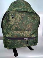 Рюкзак городской 1