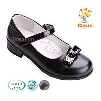 Туфли  для девочек черные Tom.m  Размеры: 28 - 33