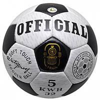 Мяч футбольный DXN OFFICIAL VLS белый