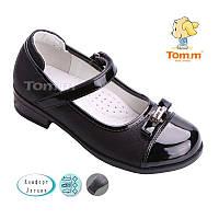 Туфли  для девочек черные с лаковым носком Tom.m  Размеры: 28 - 33
