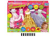 Кукла с аксессуарами и одеждой 888