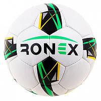 Мяч футбольный Ronex JM зел