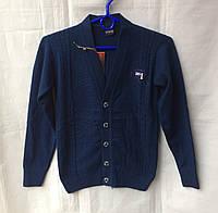 Школьная форма - джемпер жакет школьный для мальчика 10-13лет,синий