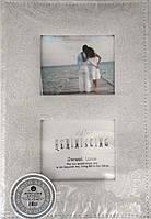 Альбом.Фотоальбом L-81 300ф. белый