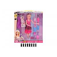 Кукла с аксессуарами и одеждой М915А