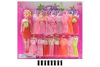 Кукла с аксессуарами и одеждой L5720A